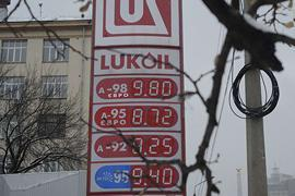 Бензин дорожает из-за Януковича и Азарова - БЮТ