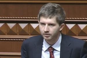 Нардепы раскритиковали выступление главы НКРЭКУ в парламенте