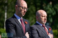Турчинов и Яценюк ушли от Тимошенко