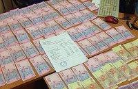 Полиция задержала бизнесмена за дачу взятки главе поссовета в Донецкой области