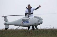 Боевики сбили беспилотник ОБСЕ на окраине Горловки (обновлено)