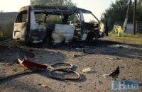 Украинские военные и журналисты попали в окружение под Иловайском, - СМИ