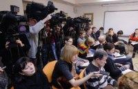 "Онлайн-трансляция круглого стола ""Украина на пороге парламентского кризиса?"""