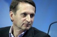 В Украину приедет глава Госдумы РФ