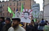 """""""Укроп"""" устроил пикет в поддержку Корбана"""