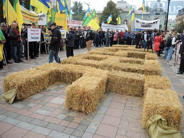 «Село— хребет Украины»— аграрии собрались под Верховной Радой