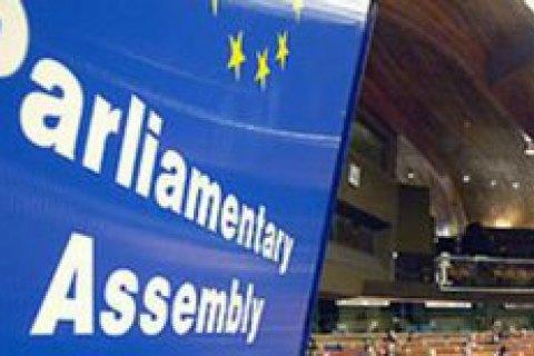 ПАСЕ приняла резолюцию онепризнании выборов в Государственную думу вКрыму