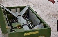 ГПУ передала беспилотник десантникам взводного опорного пункта возле Торецка