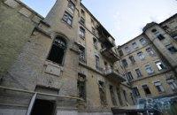 Виновника обвала исторического дома в Киеве оштрафовали на 180 тыс. гривен