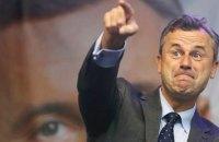 Кандидат в президенты Австрии предложил запретить ношение паранджи