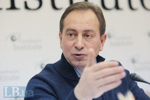 Томенко и Фирсов оспорили лишение депутатских мандатов в ВАСУ (обновлено)