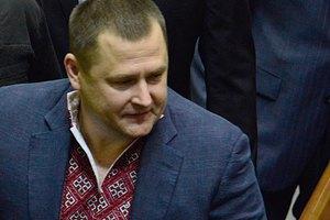Филатов попросил Парубия не подписывать переименование Днепропетровска в Днепр