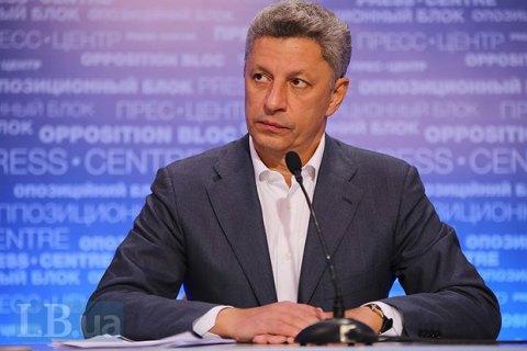 Лидер «Оппоблока» задекларировал 12 земельных участков иквартиру супруги в Российской Федерации