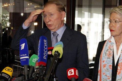 В Минске началась встреча трехсторонней контактной группы по Донбассу