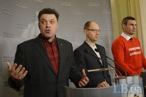 Яценюк объяснил причины блокирования трибуны