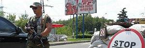 Террористов финансируют деньгами, изъятыми из обращения в Крыму