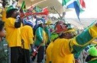 Вувузела признана главным символом  чемпионата мира в ЮАР