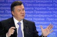"""Янукович объяснил, почему """"подтянул"""" во власть много донецких"""