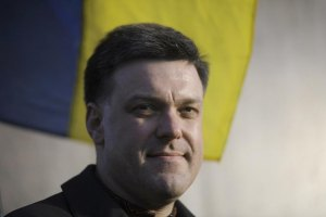 Тягнибок поручился за Тимошенко