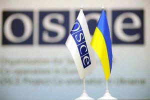 К работе в Украине приступили 49 наблюдателей ОБСЕ