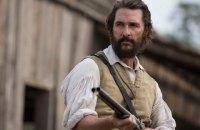 Названы 10 самых провальных голливудских фильмов года