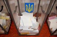 Я йду в мери Києва!