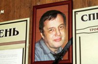 Следы убийц харьковского судьи ведут в Краматорск?