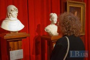 В музее Ханенко в Киеве выставили работы европейских художников из коллекции Житомирского музея