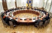 СНБО проведет заседание во вторник