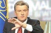 Ющенко запретил Тимошенко создавать свое СНБО при Кабмине