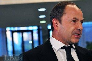 Группа Тигипко решила не голосовать за отставку Януковича
