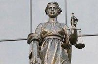 Комитет Рады разрешил задержать очередного судью-взяточника