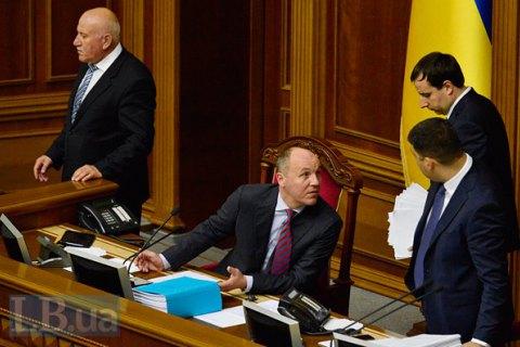 Рада соберется в конце августа, чтобы изменить Конституцию, - Парубий