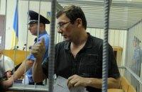 Львовский облсовет потребовал от Януковича выпустить Луценко