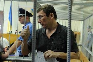 Луценко: я должен был сесть в тюрьму, чтобы показать смертельную точку действующего режима