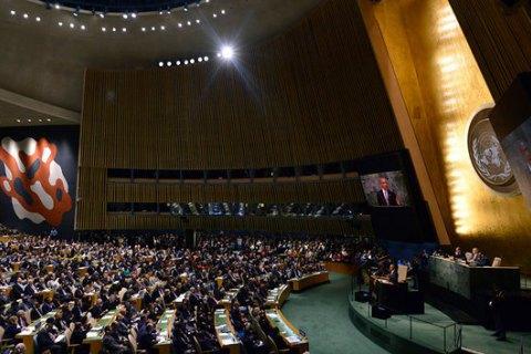 ООН банкрут?!