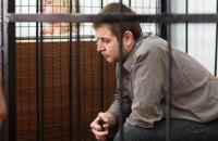 Суд вынес приговор ивано-франковскому стоматологу-убийце