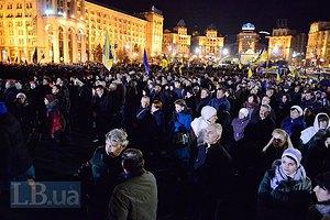 На Майдане прошло народное вече