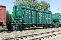 Промышленники и аграрии просят Гройсмана вмешаться в ситуацию с железнодорожными грузоперевозками (документ)
