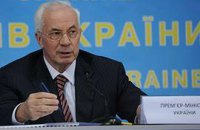Азаров отчитал Табачника за митинг учителей