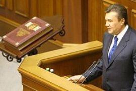 Писан ли для президента Основной Закон Украины?