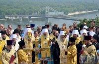 У Києві відбулася хресна хода (оновлюється)