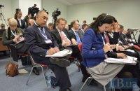 """Трансляция VI Национального Экспертного Форума. Панель """"Составляющие энергетической безопасности"""""""