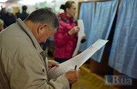 Из 1,5 млн переселенцев проголосовали только двое, - КИУ