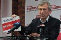 Нардеп Сугоняко написал заявление о выходе из БПП