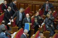 Оппозиция намерена обжаловать бездеятельность Рады о неназначении выборов в Киеве