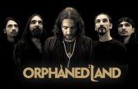 Израильская рок-группа Orphaned Land впервые даст концерт в Киеве