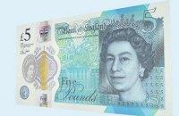Банк Англии представил пластиковую пятифунтовую купюру с портретом Черчилля