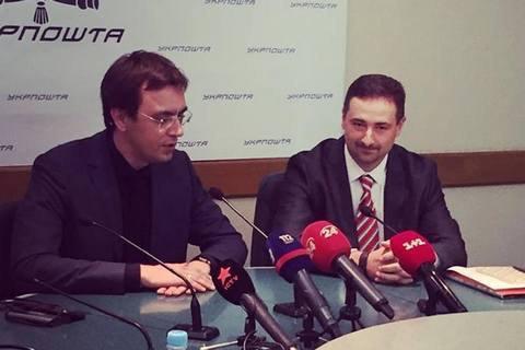 В «Укрпочте» задва месяца натендерах сэкономили 50 млн грн