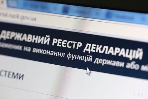 НАЗК відмовилося змінювати форму е-декларацій